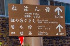 30a31-shimabara-13