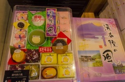 3dc07-yufuin2-80