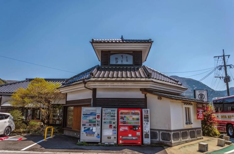 55f70-yufuin2-12
