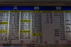 7963c-unzen-2