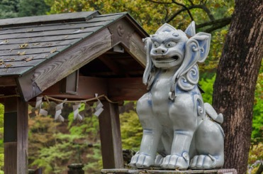 Japan - Day 2: Yoshinogari Historical Park & Porcelain in Arita