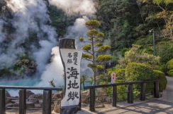 Japan - Day 4: The Hells of Beppu and a Mud Bath