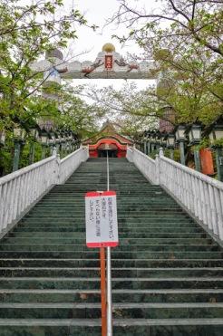 Land of the Rising Sun - Day 1: Fukuoka, Kurume & Dazaifu