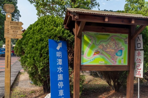 Day 13: The Old Railroad of Checheng, Jiji and Shui-li