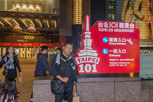 Day 22: The Atayals of Wulai and Taipei 101