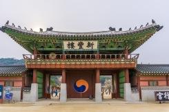 84795-suwon-153