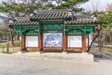 aace5-seoul-21