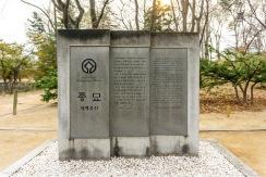 South Korea: Day 3 - Gyeongbokgung Palace, Bukchon Hanok Village and Jongmyo Shrine