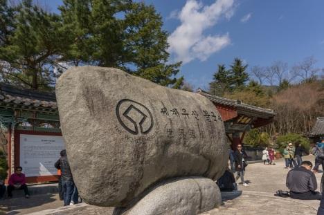 078b4-gyeongju-264