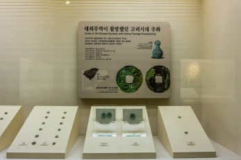 23181-daejeon-95