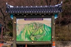 385dd-daejeon-263