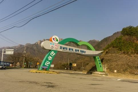 a1a99-daejeon-257