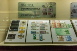 d352f-daejeon-104